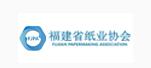 福建省纸业协会